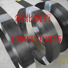 供应邢台碳纤维板价格,邢台碳纤维板厂家--筑百加固批发