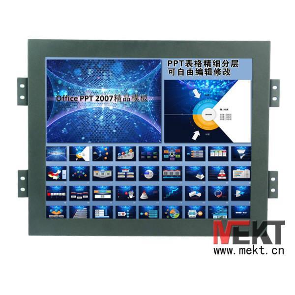 供应17寸电容屏触摸显示器 金属外壳工业显示器