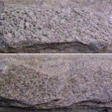 供应蘑菇石加工厂