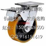 供应高强度铁芯聚氨酯平板双刹重型脚轮