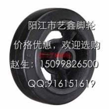 供应铸铁橡胶重型单轮批发