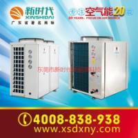 供应空气能连锁加盟,新时代超低温热水机