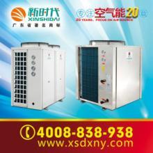 供应空气能热水工程,空气能热泵热水器加盟,新时代热水器加盟批发