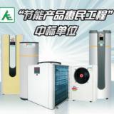 供应空气源热水器代理,中国十大品牌循环型家用空气能 空气能热水器