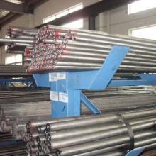 供应进口P20模具钢材P20模具钢板进口塑胶模具钢材P20模具钢特性批发