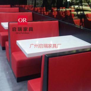 优质茶餐厅西餐厅餐桌椅订做图片