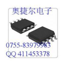 供应FLASH存储器/MX25L6406EM2I-12G