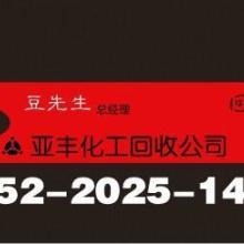 供应广东回收其他涂料,哪有回收其他涂料,其他涂料回收
