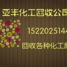 供应上海回收抗冲击剂,哪有回收抗冲击剂,抗冲击剂回收