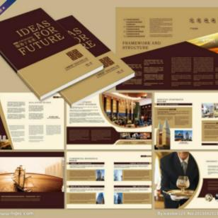 山东淄博企业画册印刷图片
