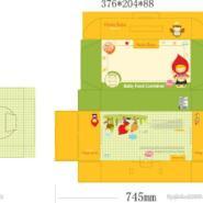 外贸彩盒包装厂商图片