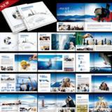 供应专业设计印刷企业画册