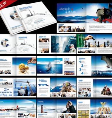 企业画册图片/企业画册样板图 (1)