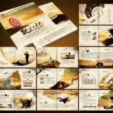 供应专业设计企业画册