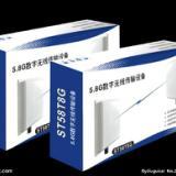 供应外贸彩盒包装厂
