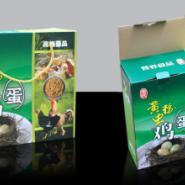 山东淄博食品彩盒包装厂家图片