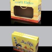 淄博彩盒包装厂家报价图片
