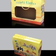 食品彩盒包装报价图片