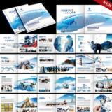 供应专业设计印刷宣传册