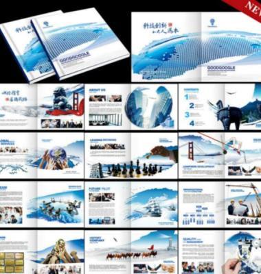印刷宣传册图片/印刷宣传册样板图 (1)