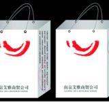 供应专业生产设计手提袋