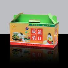 供应彩盒印刷包装厂