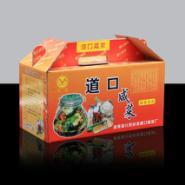 彩盒包装印刷制造商图片