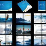 供应专业设计制作画册宣传册