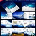 山东淄博专业设计印刷商品画册图片