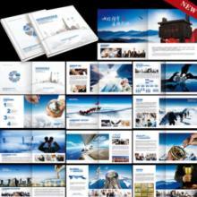 深圳平面宣传品设计印刷 高品质画价格表