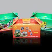 供应彩盒印刷包装企业