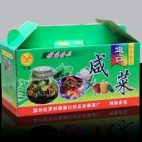 供应彩盒印刷包装产品