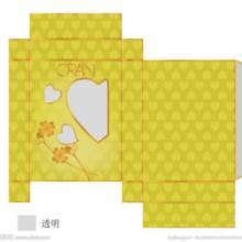 供应外贸彩盒包装