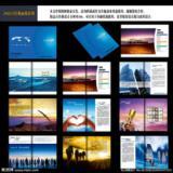供应专业设计商品画册宣传册