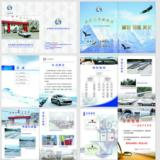 供应专业设计印刷商品画册