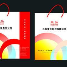 供应专业制作印刷手提袋