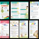 供应专业设计宣传册