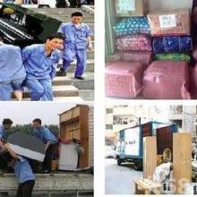 供应长途搬家行李托运上海中铁快运上门打包021-33510232图片