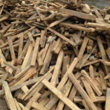 供应建筑木材回收