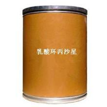 供应乳酸环丙沙星出厂价销售,环丙沙星出厂价,批发乳酸环丙沙星批发