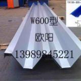 供应宝钢氟碳漆暗扣屋面板W600型,杭州暗扣彩钢瓦W600型
