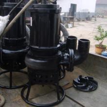 供应搅拌矿砂泵,耐腐蚀矿砂泵,耐磨矿砂泵