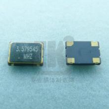 封装7050贴片晶振3.579545MHz数码产品电子元器件