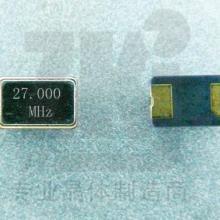 封装5032贴片晶振27.00MHz压电晶体频率元件出售批发