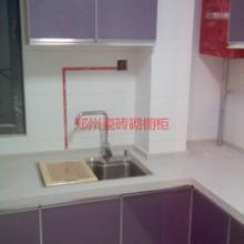 供应不锈钢整体橱柜 不锈钢橱柜供应商批发