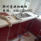 供应厨房装修方式