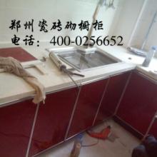 供应厨房装修方式批发