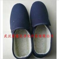防静电棉鞋