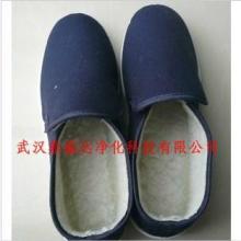 供应防静电棉鞋,湖北武汉防静电棉鞋厂家,湖北武汉防静电无尘保暖鞋生产图片