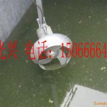 供应潜水搅拌机的应用方法